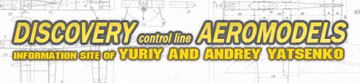 Discovery control line aeromodels